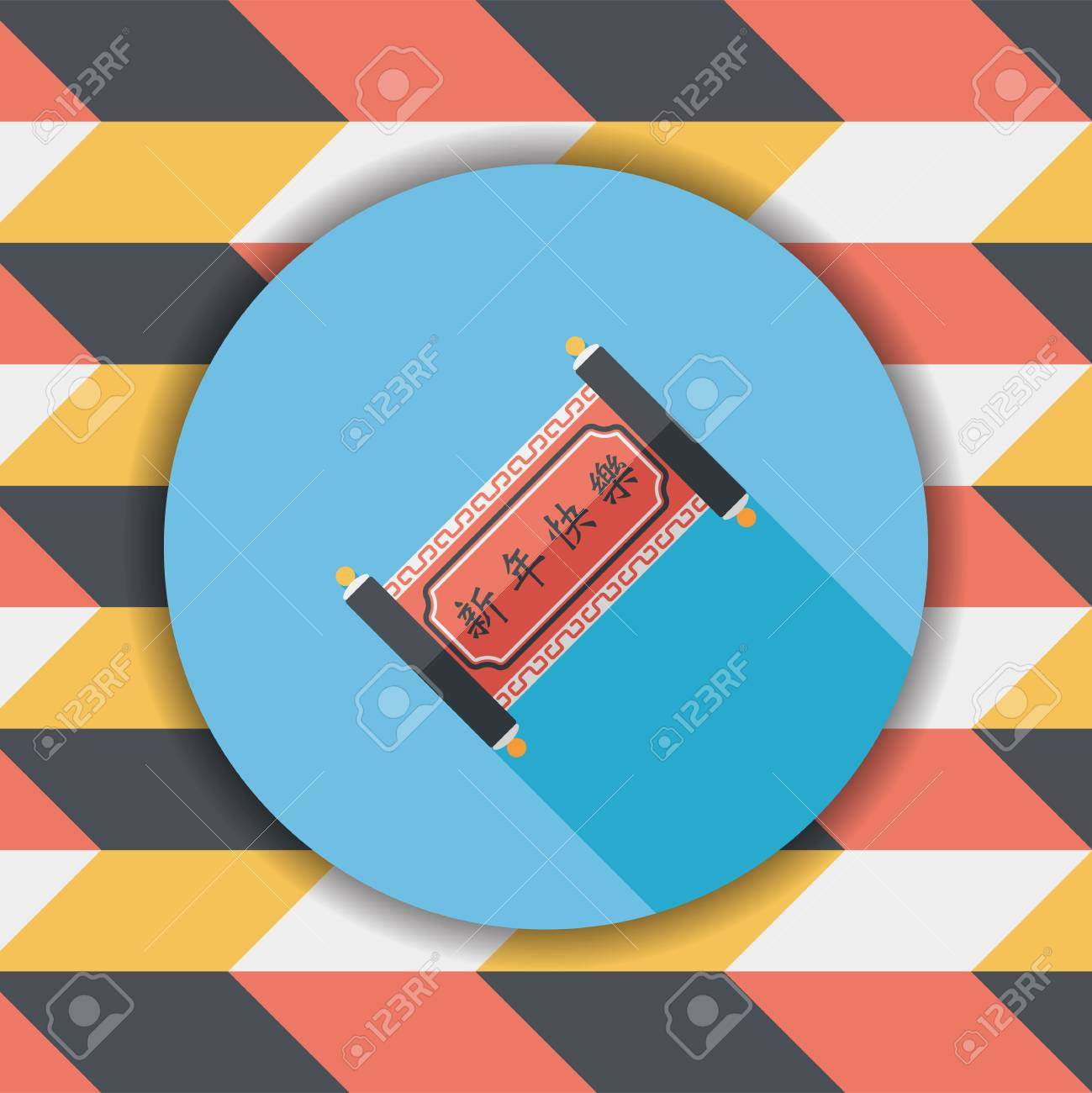 036d88e8d Chinese New Year flat icon with long shadow,eps10, Chinese words calligraphy  scrolls means