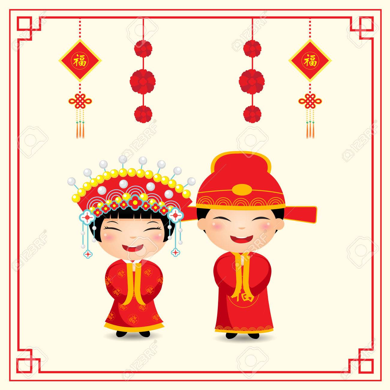 Cartoon Chinese Bride And Groom Wedding Invitation Card Template