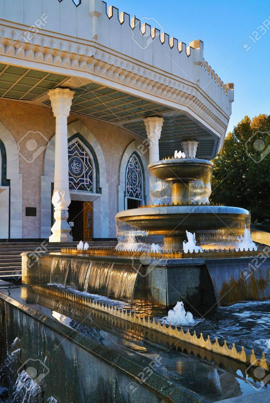 Amir Timur museum in the city of Tashkent, the capital of the Republic of Uzbekistan Stock Photo - 15767663