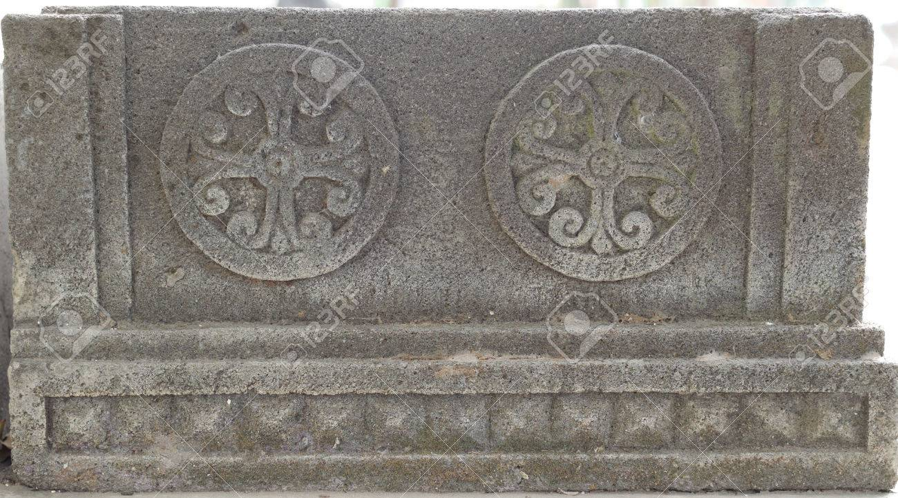 Chakra Symbol at Statue Base, 8th - 10th century