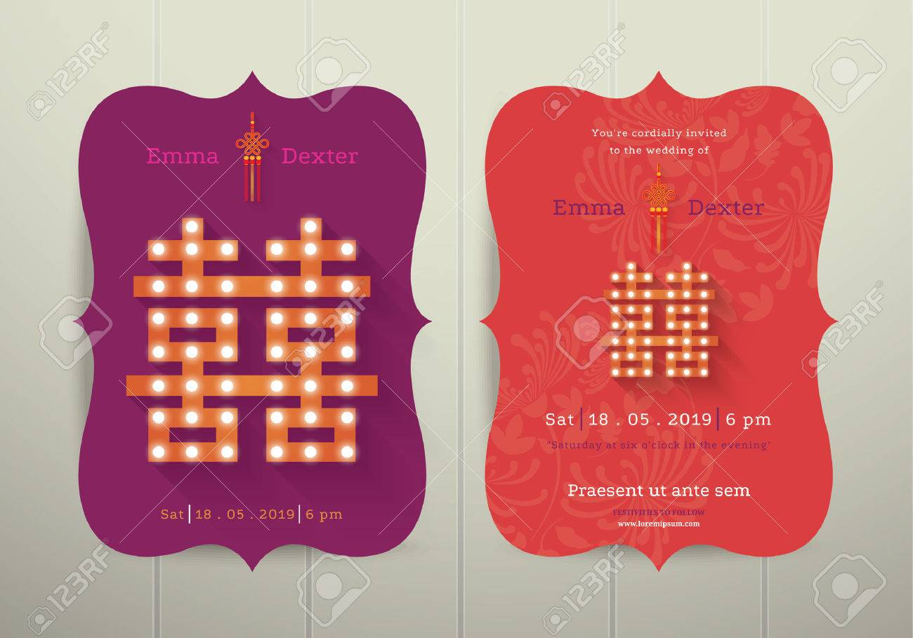 Wedding Chinese Invitation Card With Double Happiness Lighting ...