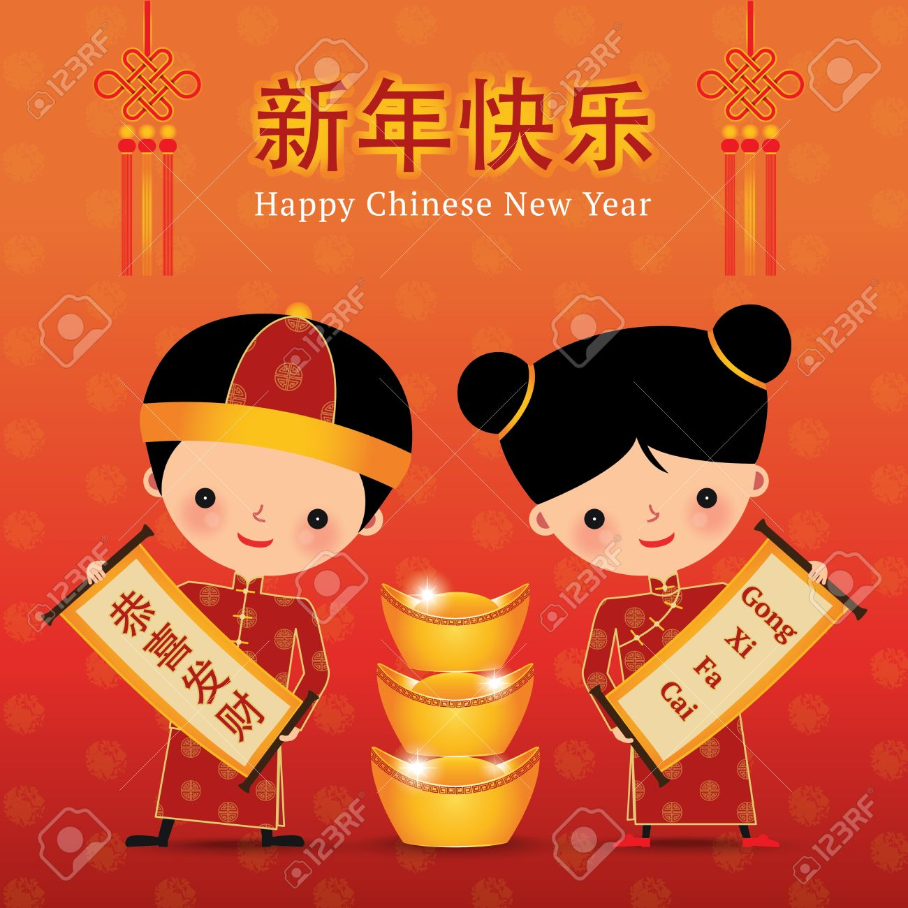 chinese new year couple with chinese new year couple with gong xi fa cai greeting