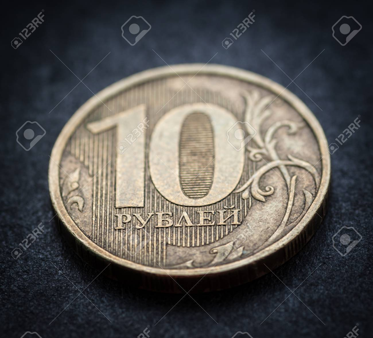 Russian coin - ten rubles Stock Photo - 25647351