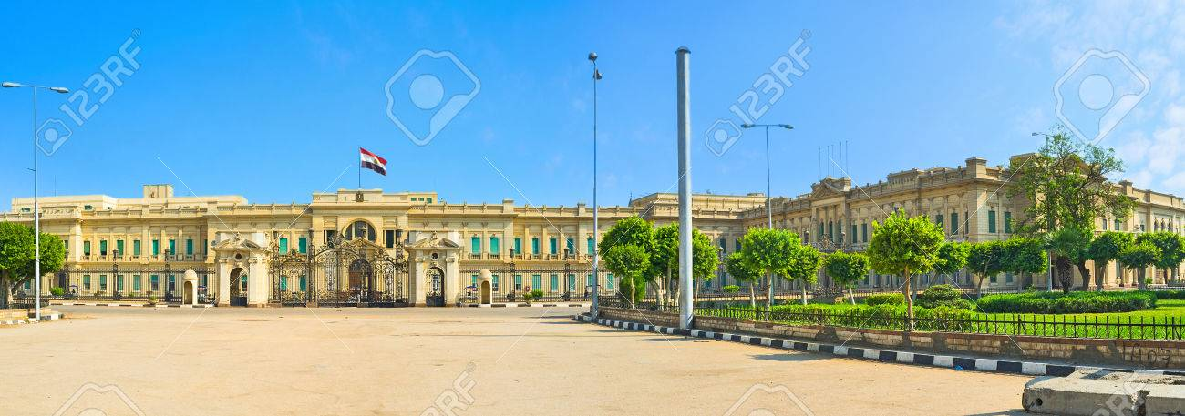 Panorama Of Abdeen Palace With The Scenic Park On ElGomhoreya Square Cairo Egypt Stock Photo