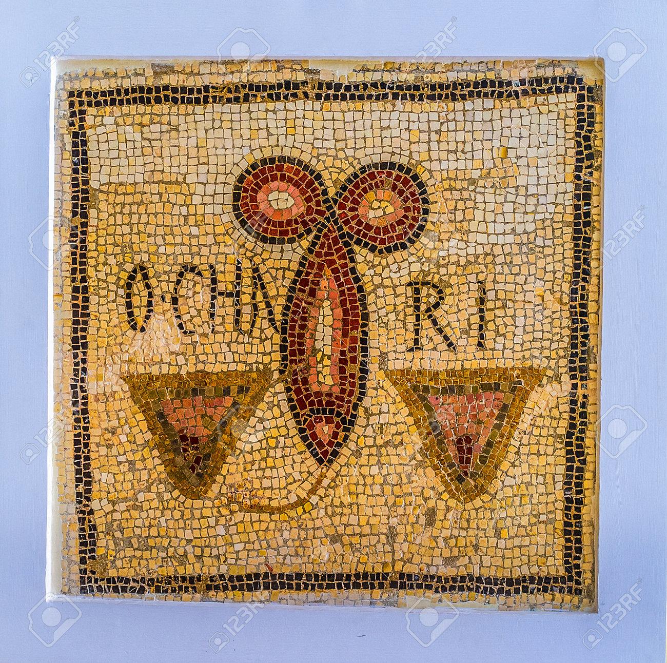 Sousse Tunisia September 1 2015 The Pagan Roman Phallic Stock