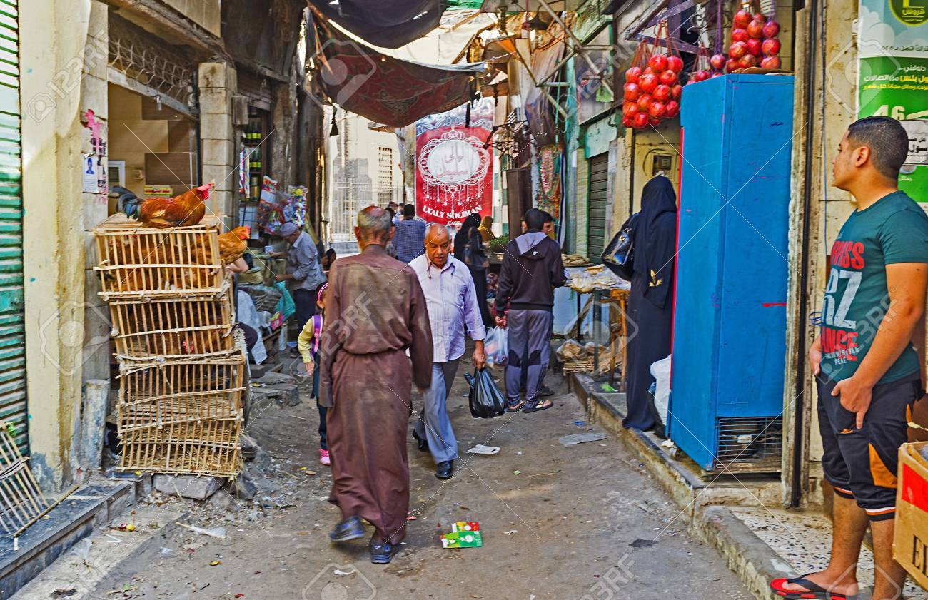 Cairo Egypt October 12 2014 The Old Food Market With Different Stock Photo Picture And Royalty Free Image Image 52055014