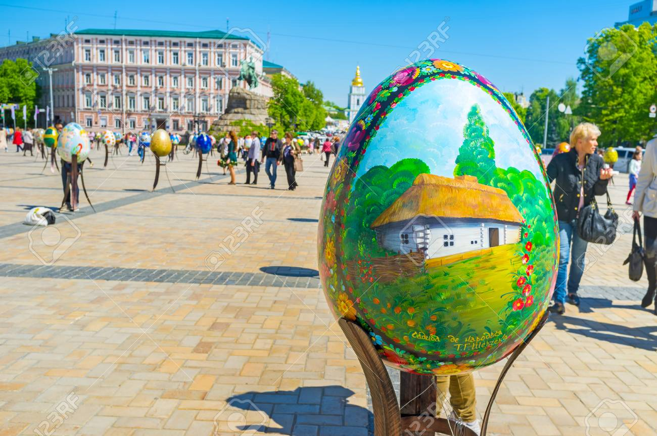 KIEV, UKRAINE - APRIL 29, 2016: The giant Easter eggs is painted