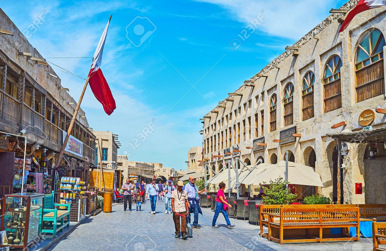 DOHA, QATAR - FEBRUARY 13, 2018: The Souq Waqif is nice preserved