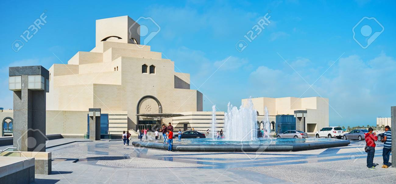 DOHA, QATAR - FEBRUARY 13, 2018: The fresh fountains in front