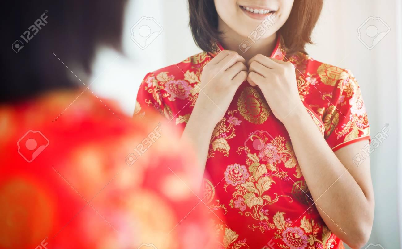 Recherche femme chinoise