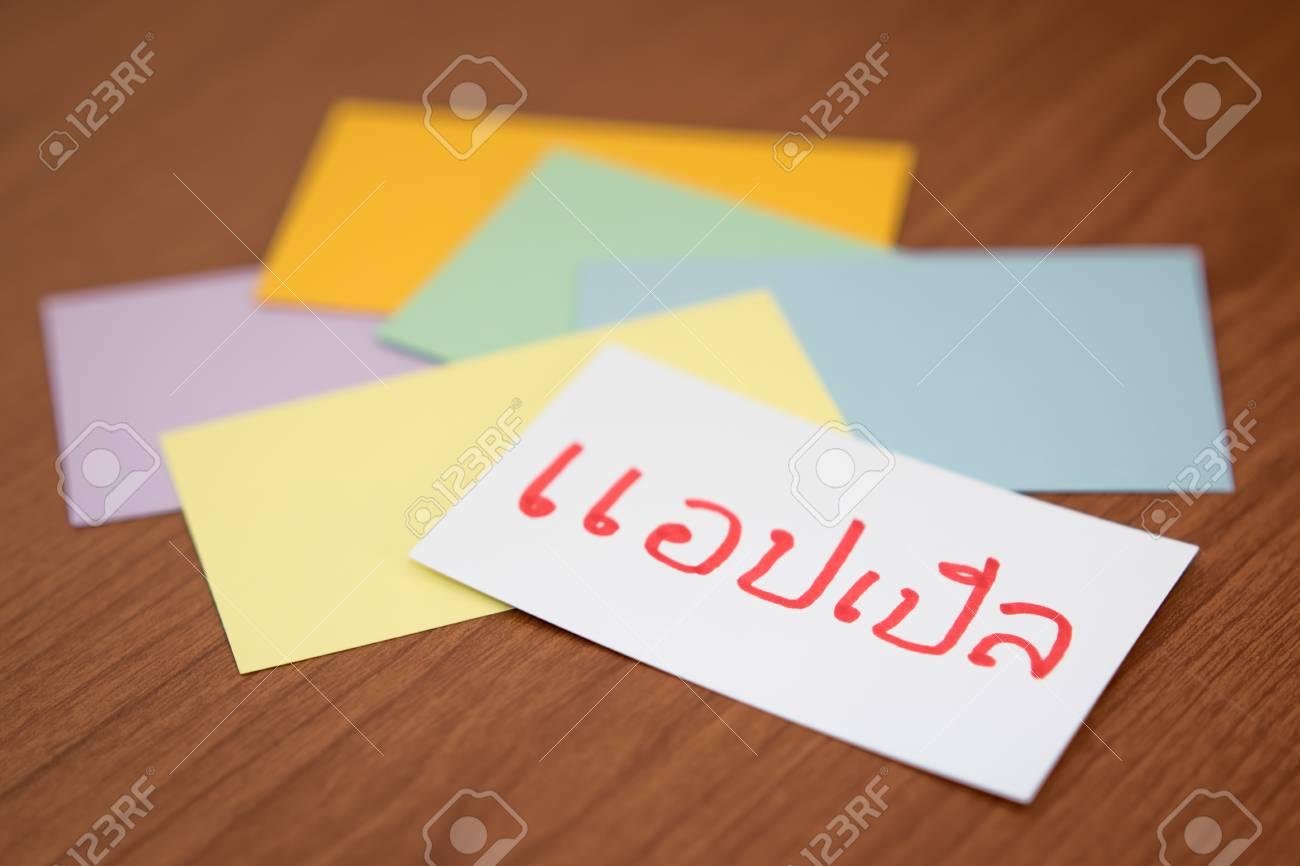 Thailande Carte Langues.Thailandais Apprendre Une Nouvelle Langue Avec La Carte Flaish