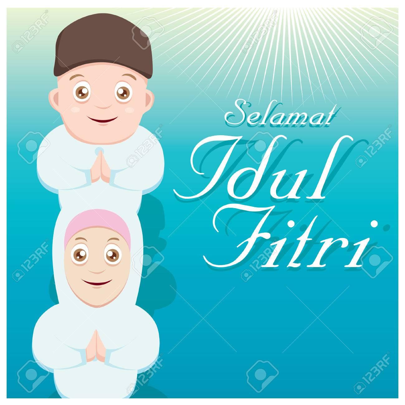 Greeting Card Illustration Of Eid Mubarak Blessing For Eid