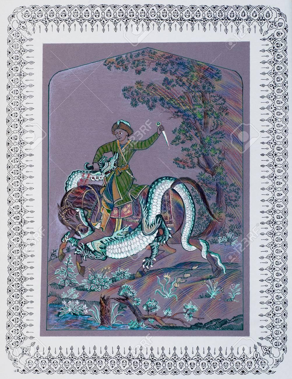 Central asian mythology
