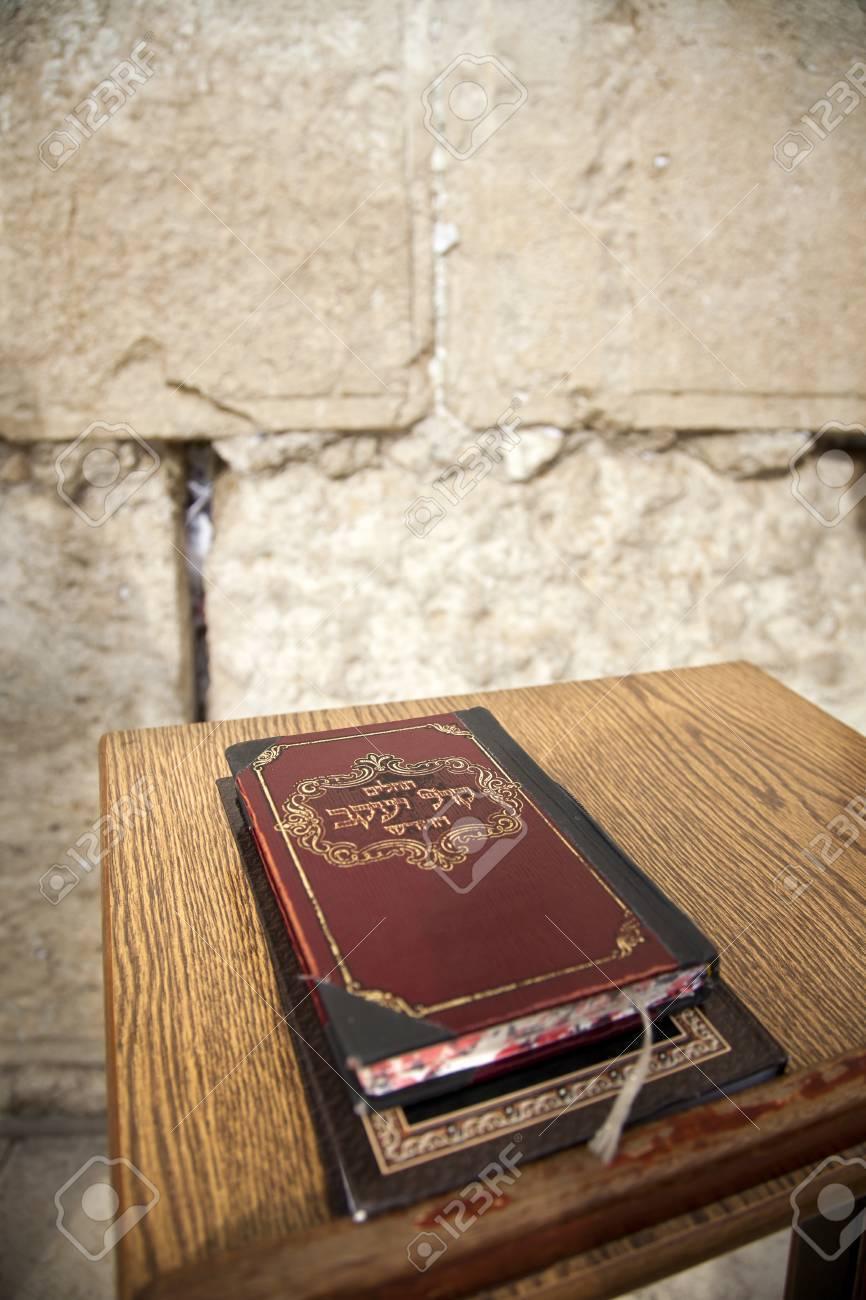 イスラエルのエルサレムの旧市街...