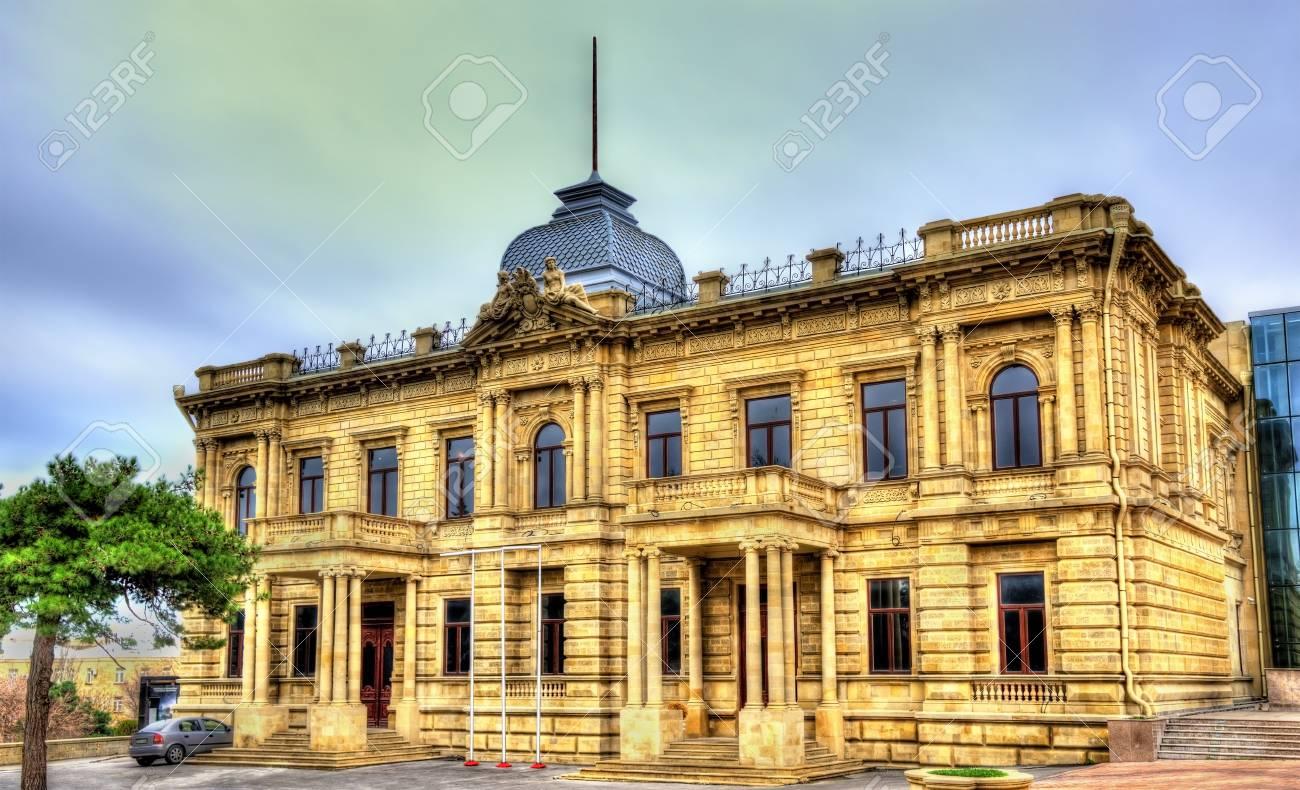 National Art Museum of Azerbaijan in Baku - 84905256
