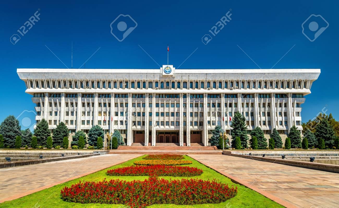 The Parliament of the Kyrgyz Republic in Bishkek - 84981685