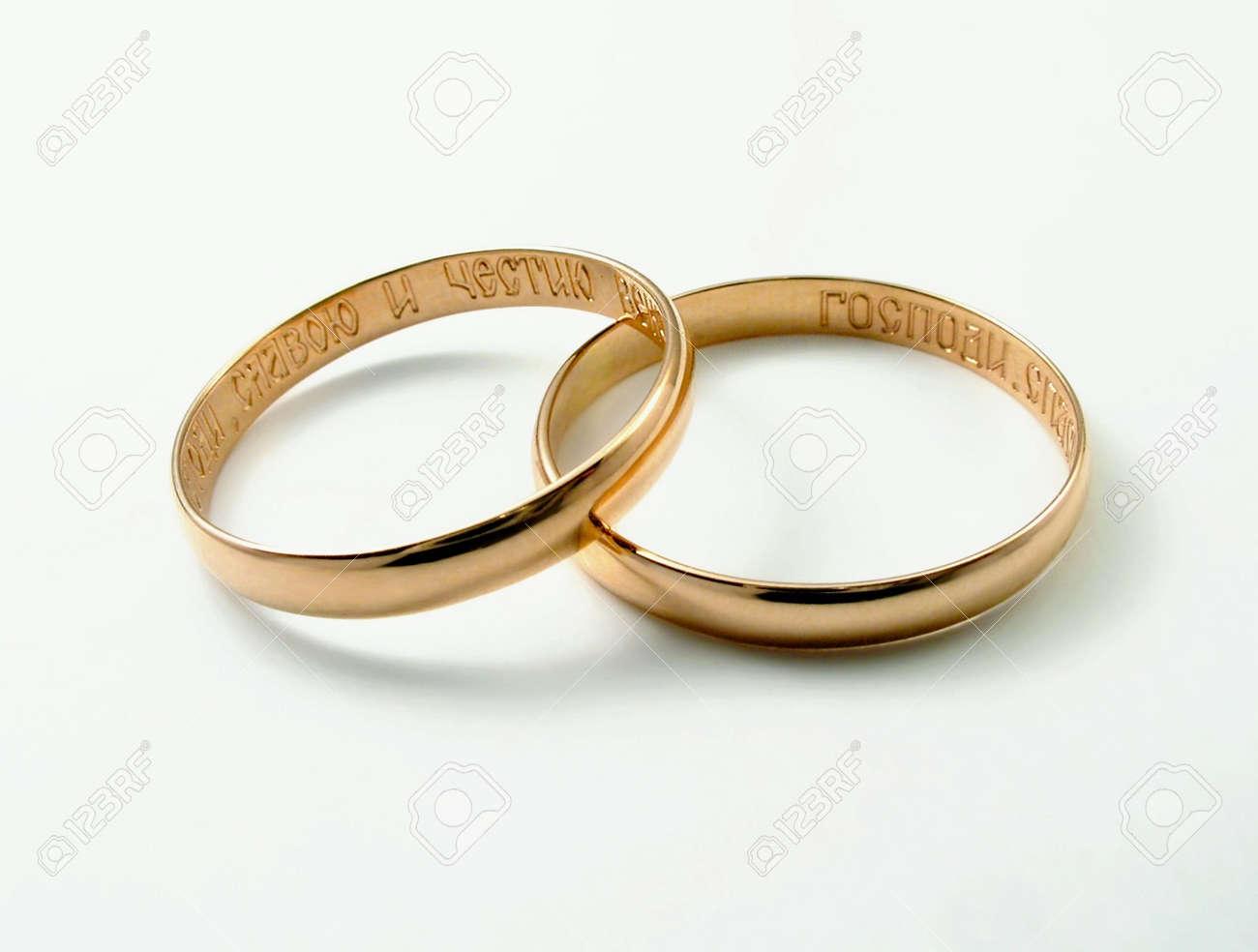 Wedding rings Stock Photo - 408492