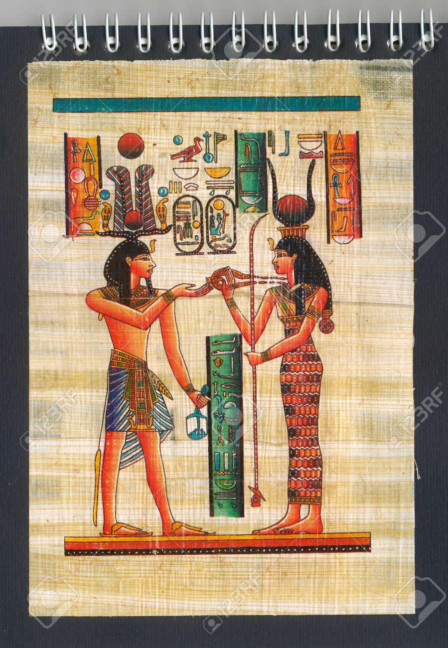 Calendrier Egyptien.Papyrus Naturel Egyptien Avec Cadre Noir Pour Le Calendrier Et L Album