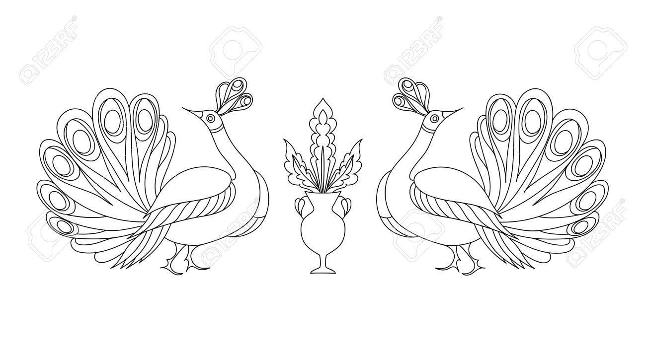 Dibujado Mano Del Pavo Real Ornamental. Aislado Pájaro De La ...