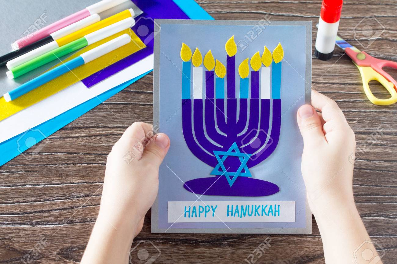 The Child Create A Greeting Card Image Of The Jewish Holiday Stock
