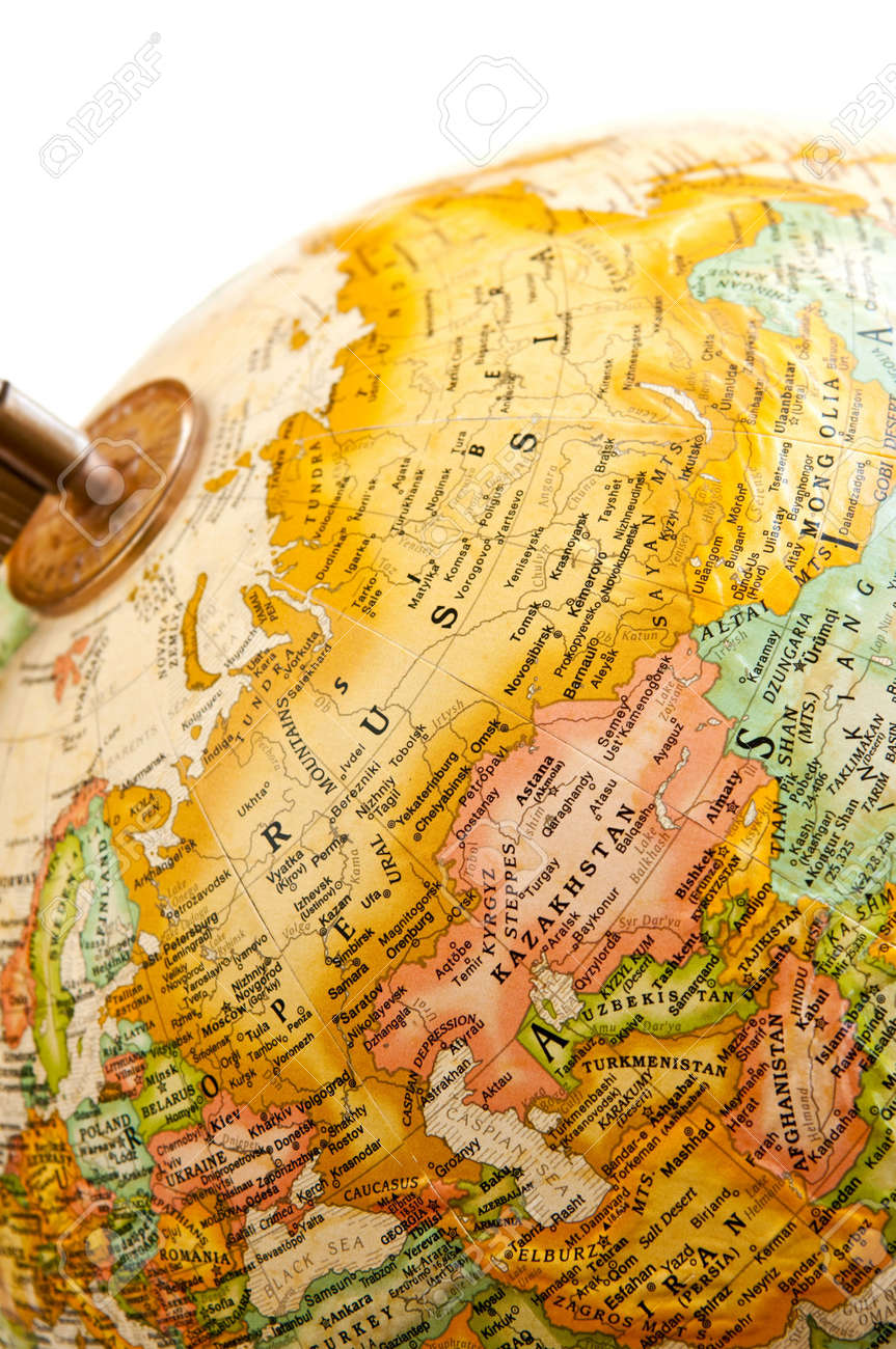 part of a globe with map of russia stock photo picture and