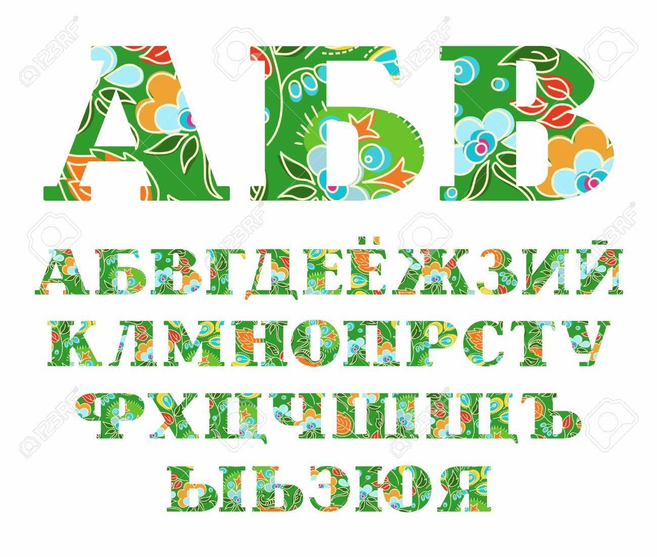 russisches alphabet tastatur