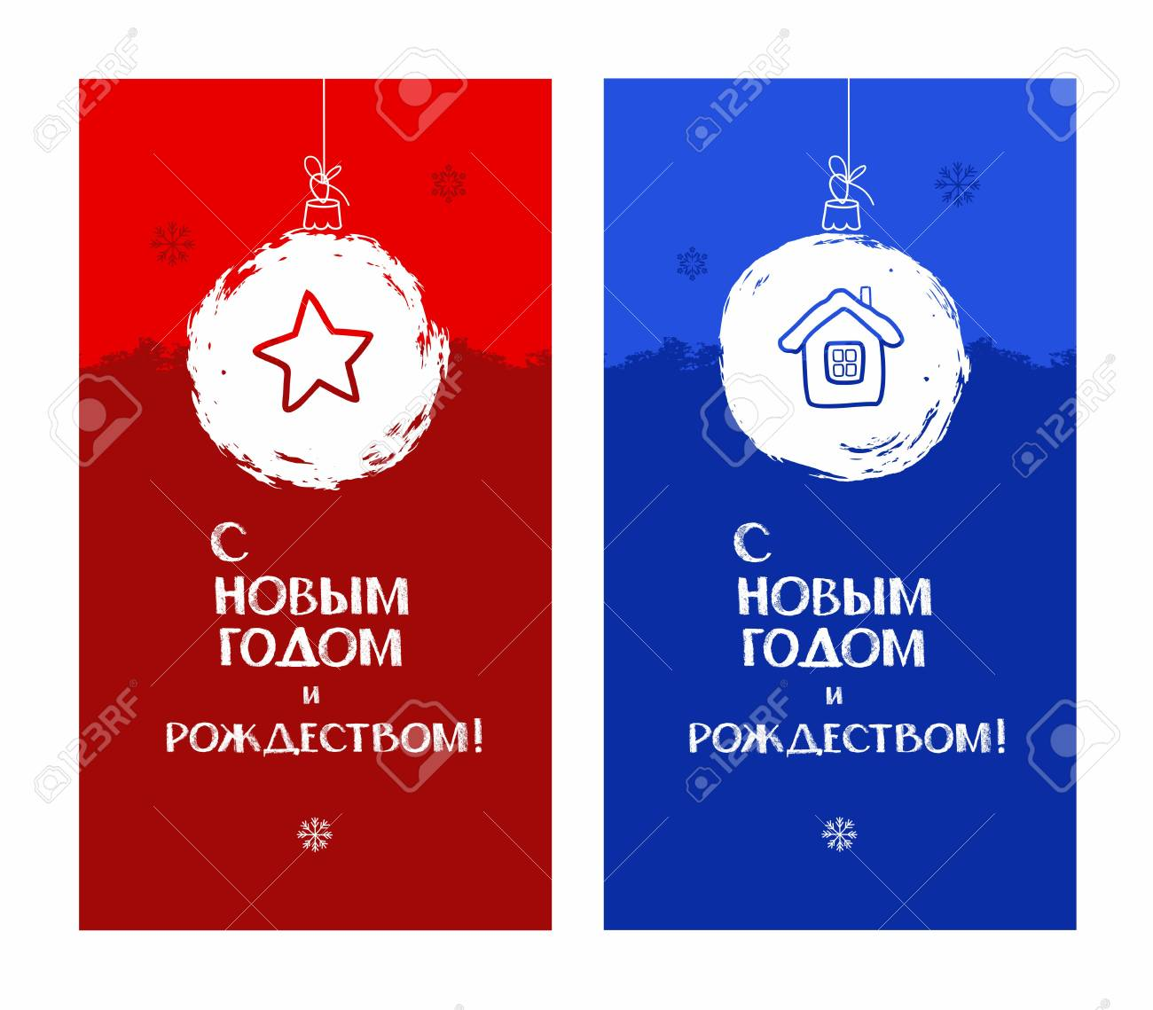 Happy New Year And Merry Christmas, Star, House, Blue, Red. Postcard ...