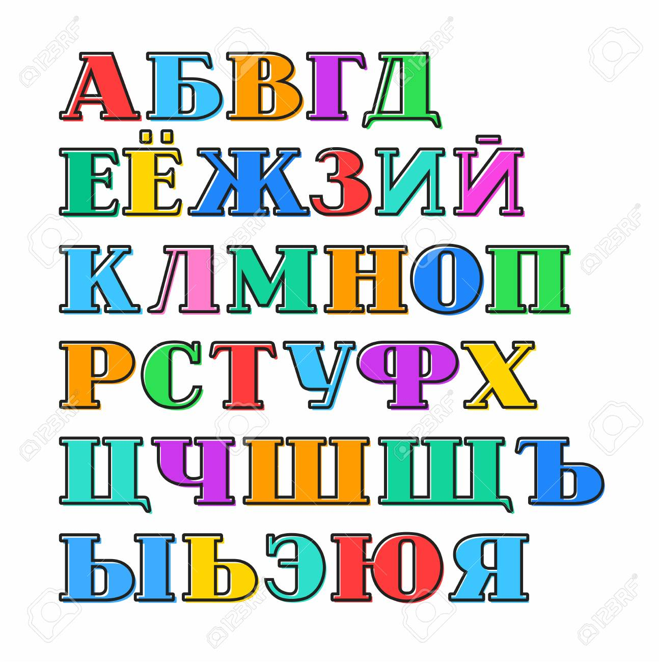 Russian Alphabet Cyrillic Colored Letters Black Outline Vector Capital With