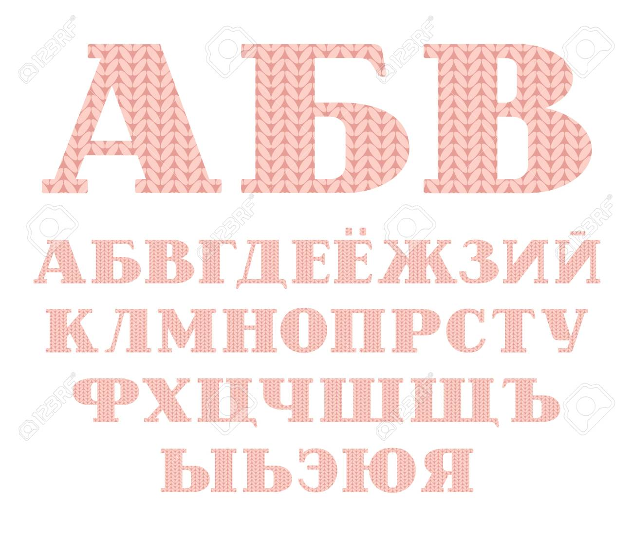 Knitted Font, Russian Alphabet Vector, Pink. Capital Letters ...