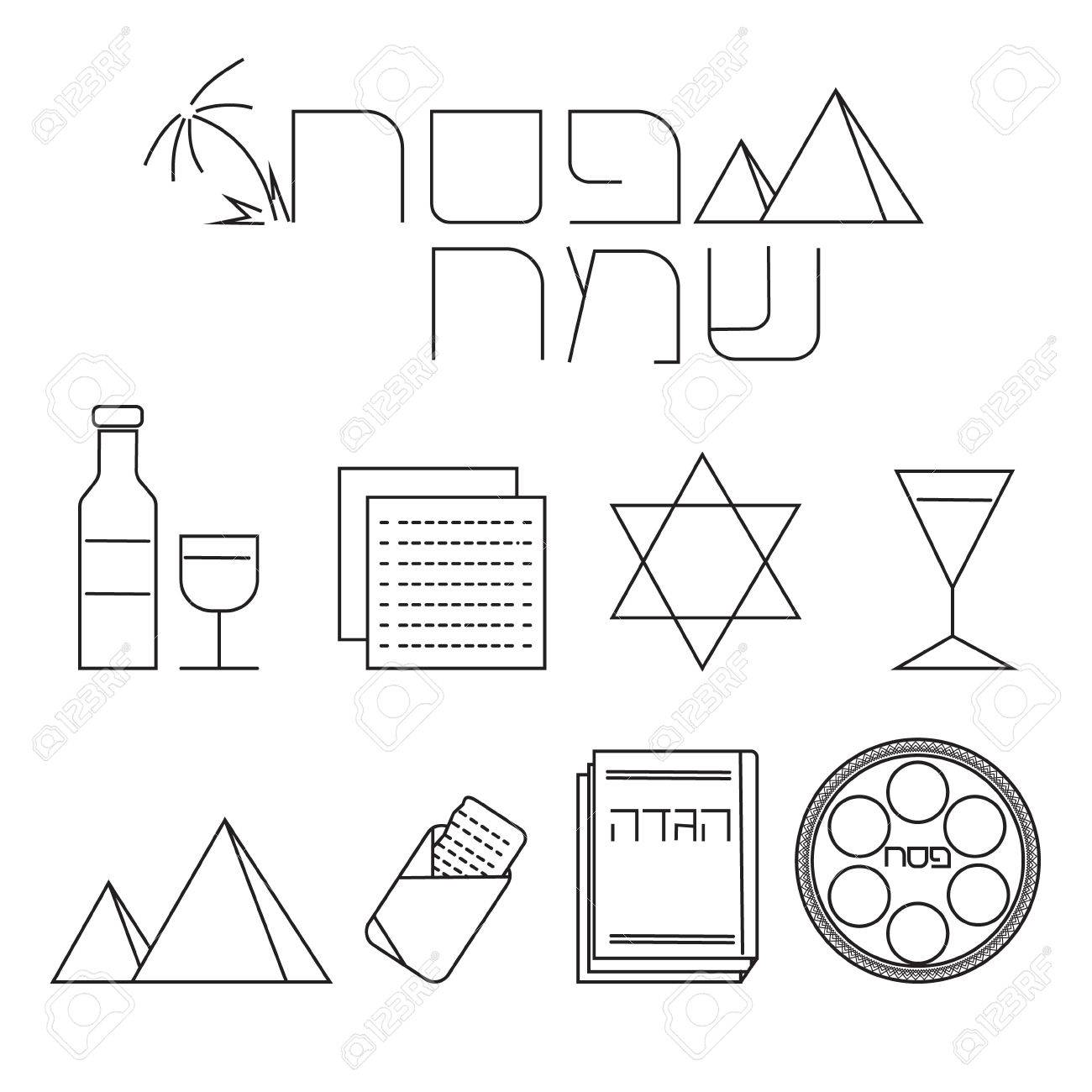 Passover Line Icons Set Linear Icons Passover Seder Icons
