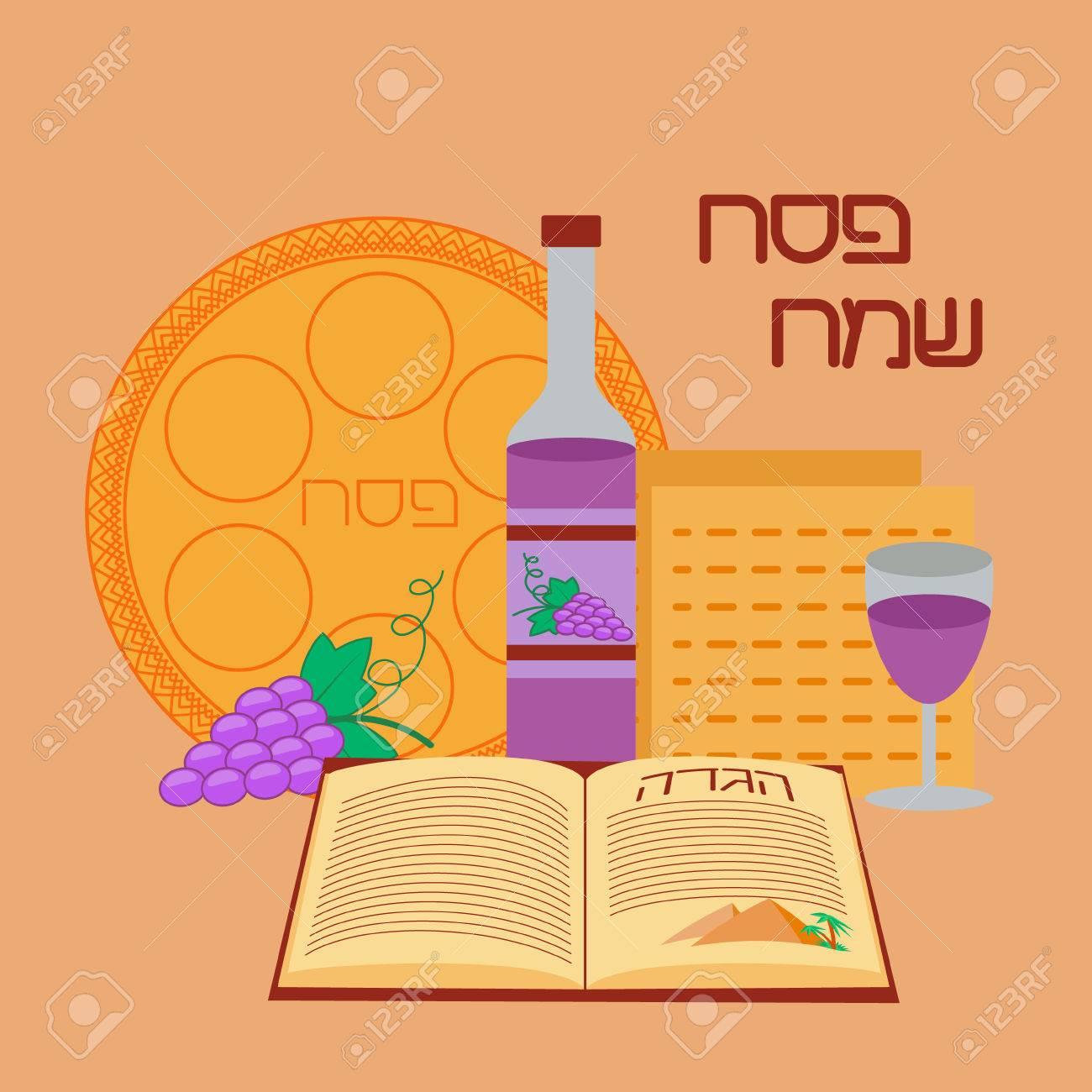 Passover background happy passover in hebrew jewish holiday passover background happy passover in hebrew jewish holiday pesach greeting card vector illustration m4hsunfo Choice Image