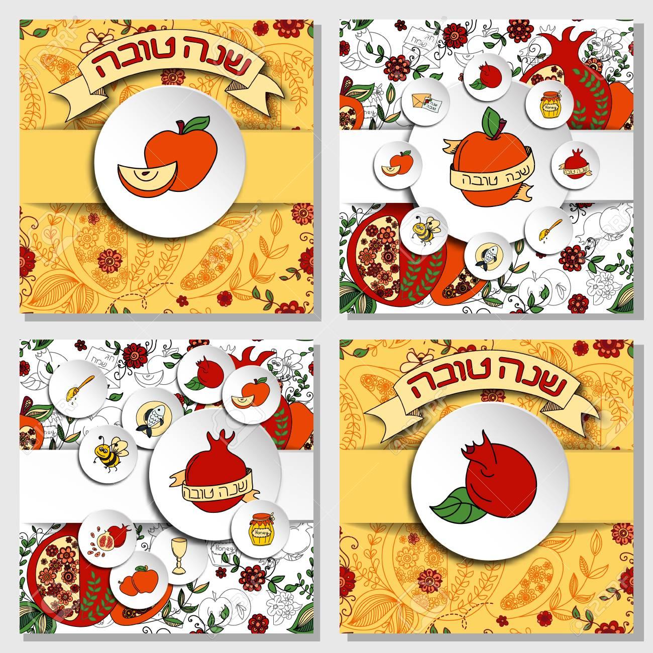 Rosh hashanah jewish new year greeting cards set hebrew text rosh hashanah jewish new year greeting cards set hebrew text m4hsunfo
