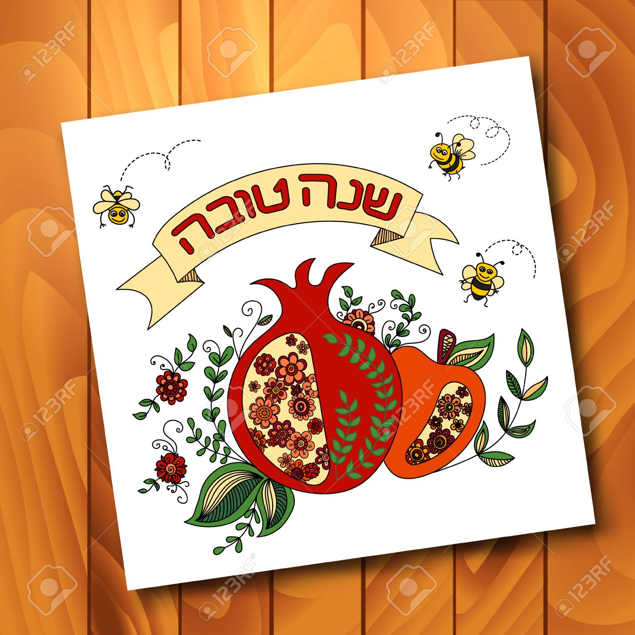 Rosh hashanah jewish new year greeting card with pomegranate rosh hashanah jewish new year greeting card with pomegranate hebrew text kristyandbryce Choice Image