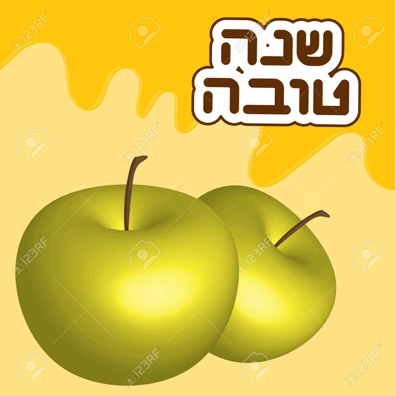 Rosh hashanah jewish new year greeting card with apples hebrew rosh hashanah jewish new year greeting card with apples hebrew text m4hsunfo
