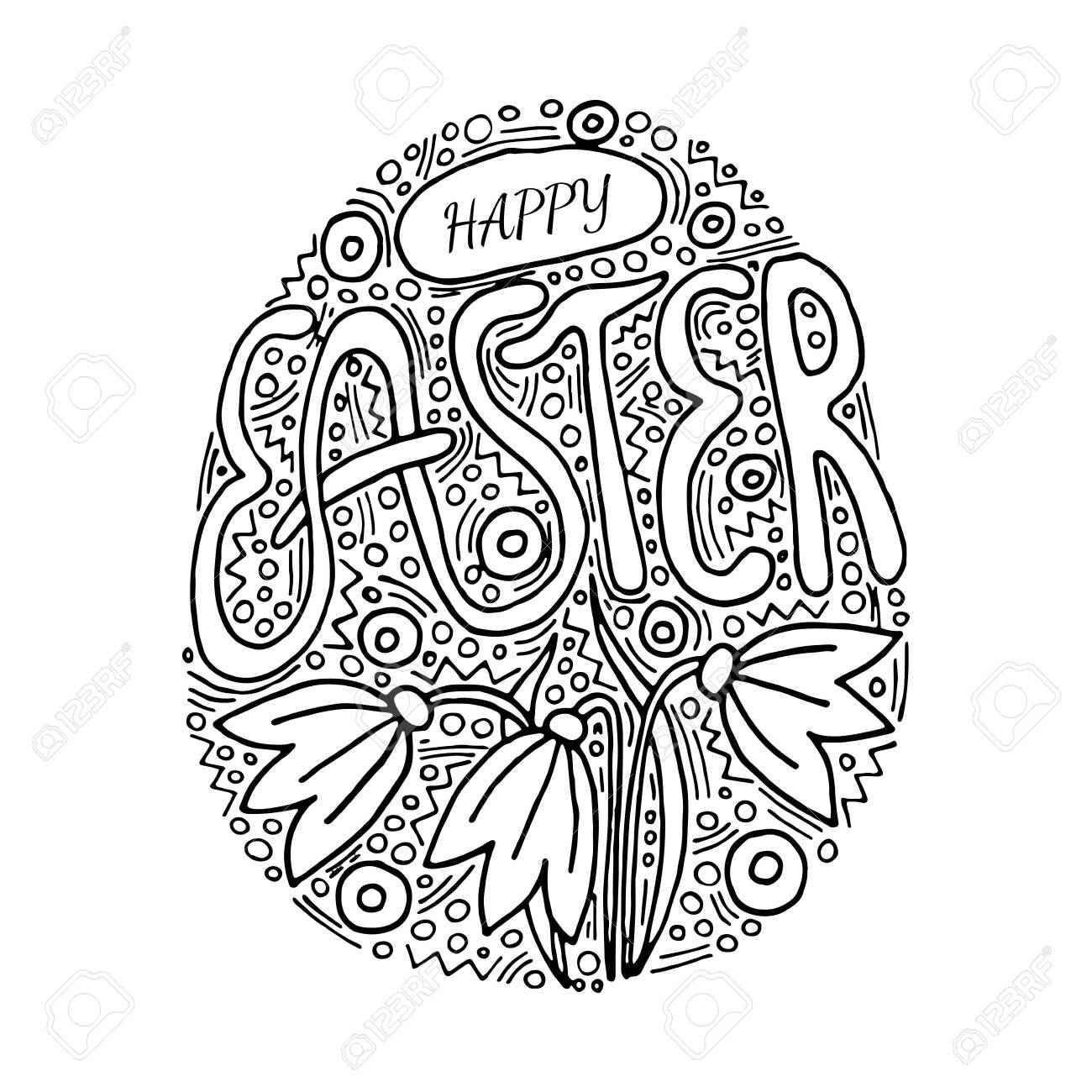 Intricate Easter Egg coloring page | Free Printable Coloring Pages | 1300x1300