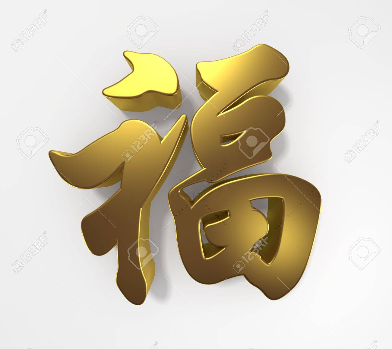 Golden chinese character fu which means good luck blessing is golden chinese character kristyandbryce Choice Image