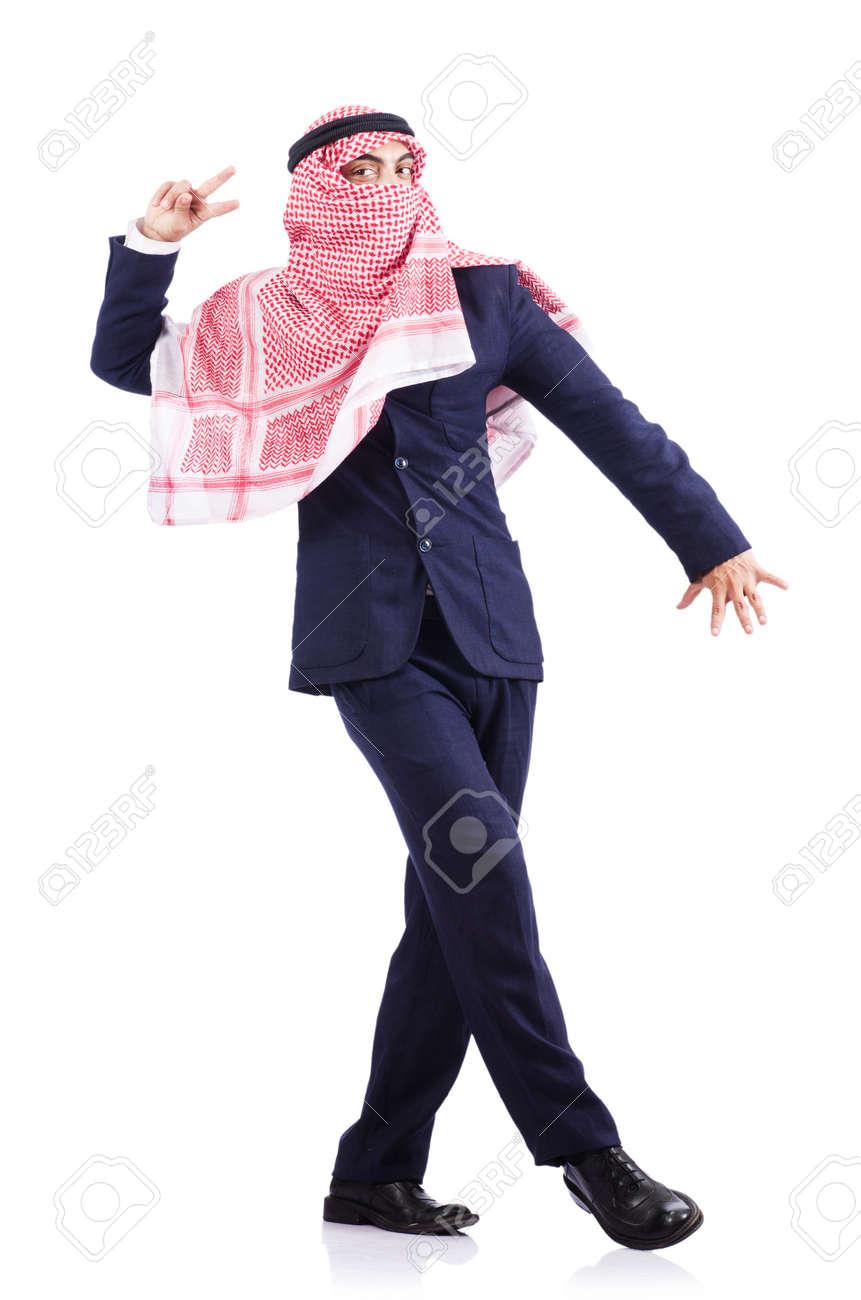 Arab businessman isolated on white Stock Photo - 16891349