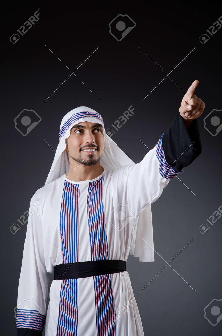 Arab businessman isolated on white Stock Photo - 18664049