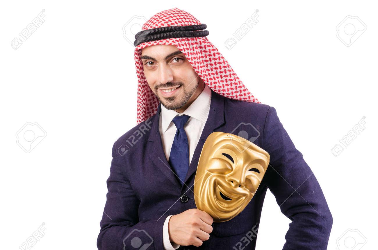 Arab businessman isolated on white Stock Photo - 18650959
