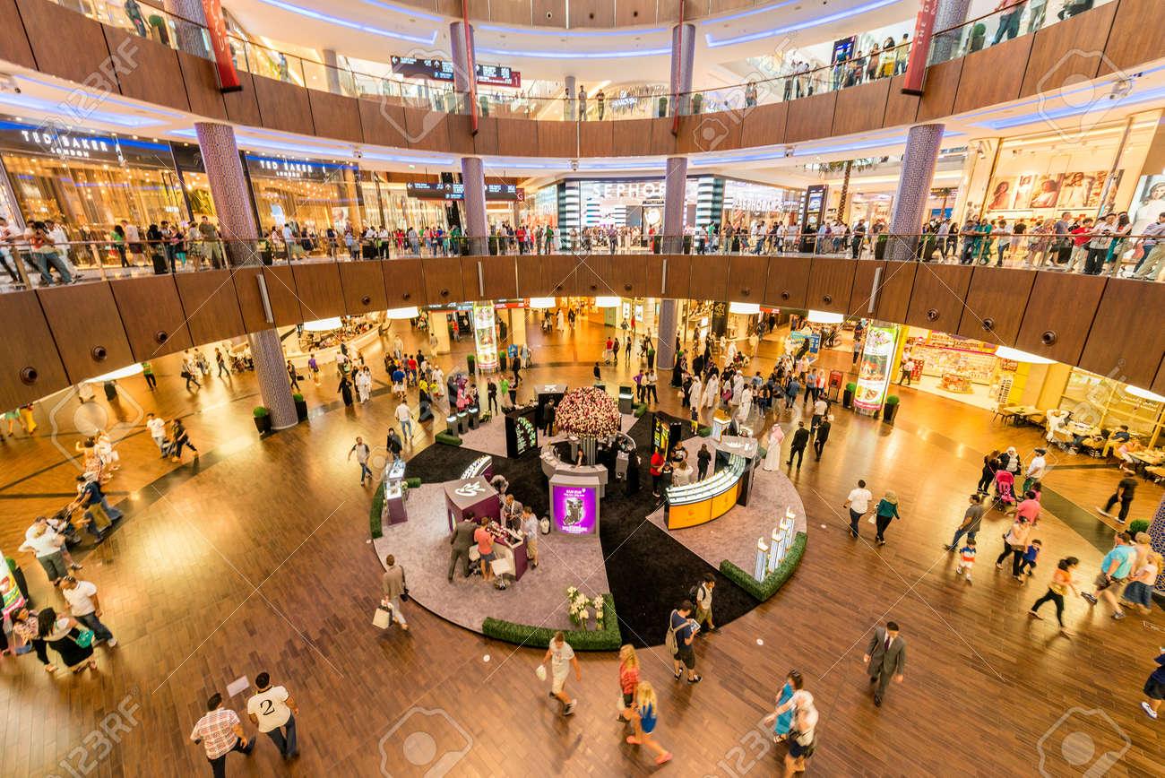 Dubai - AUGUST 7, 2014: Dubal Mall shopping mall on August 7 in Dubai, UAE. Dubai is the center of trade in Middle East Stock Photo - 45640996