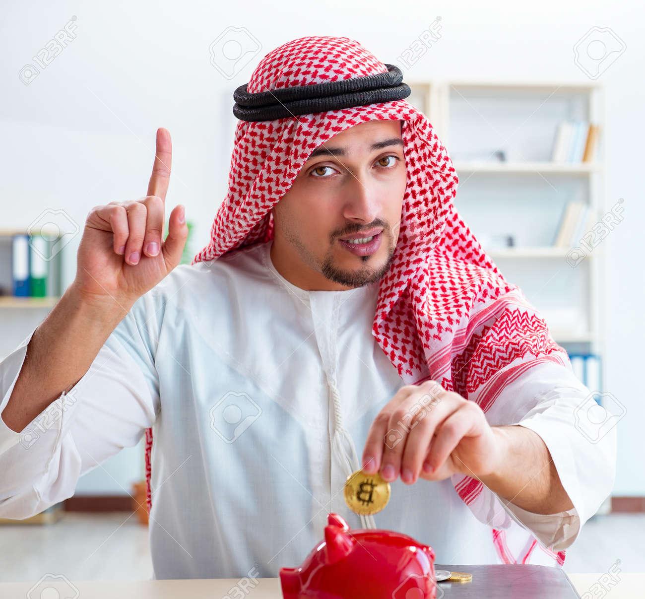 arab bitcoin