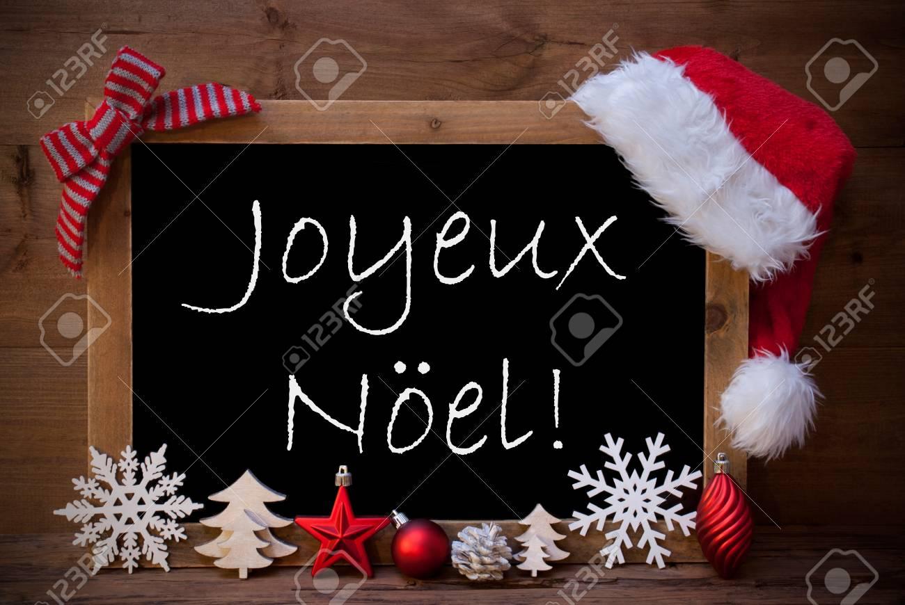 Ich Wünsche Dir Frohe Weihnachten Französisch.Stock Photo