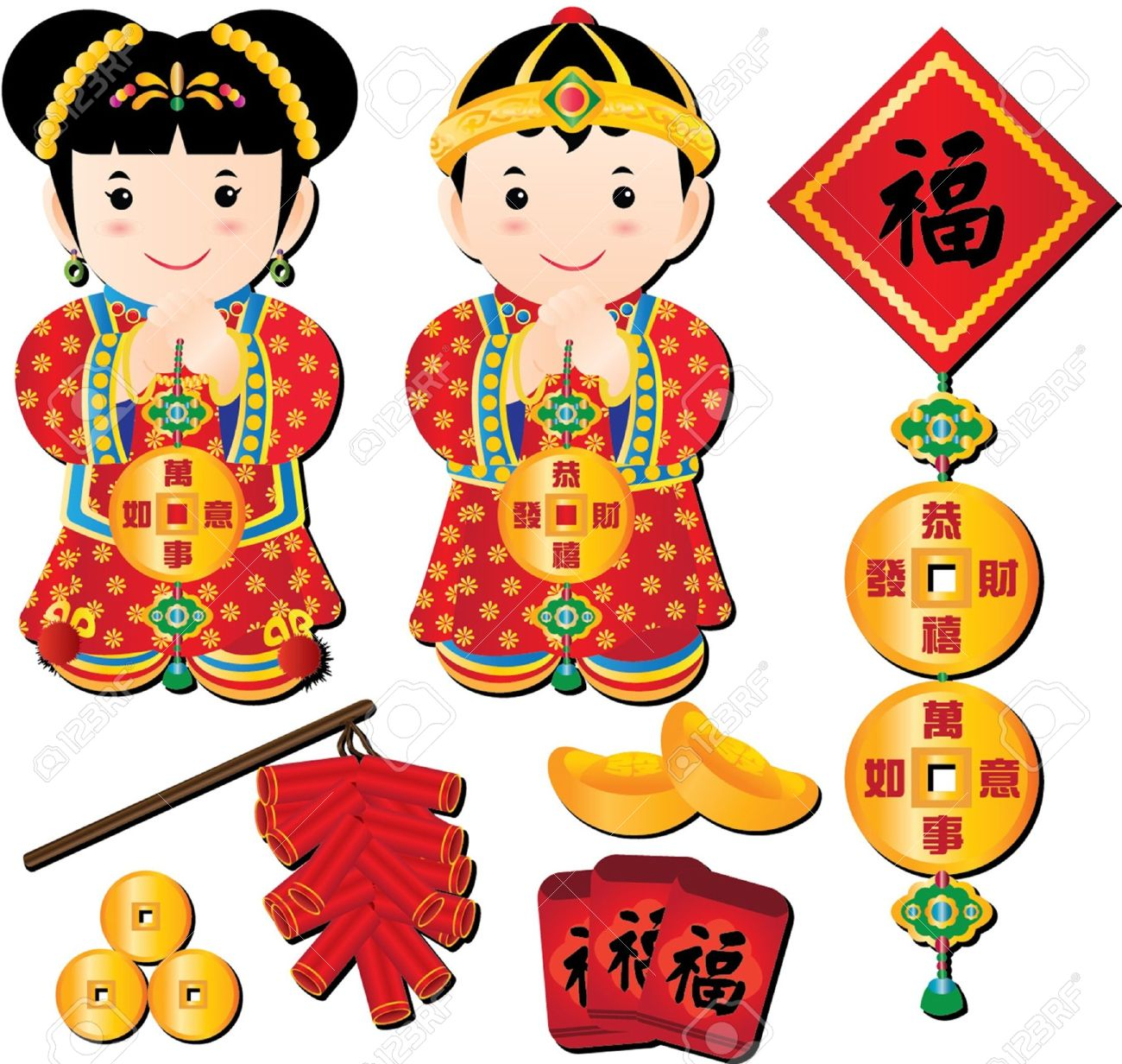Cartoon Chinese Lunar New Year Vectors - Download Free Vector Art ...