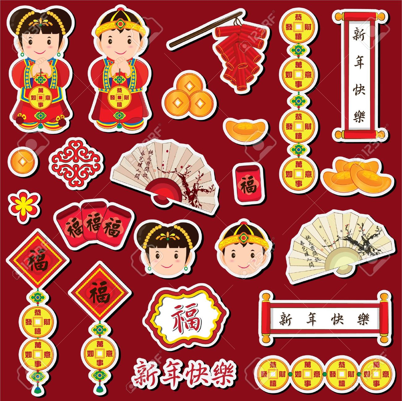 chinese new year clip art set