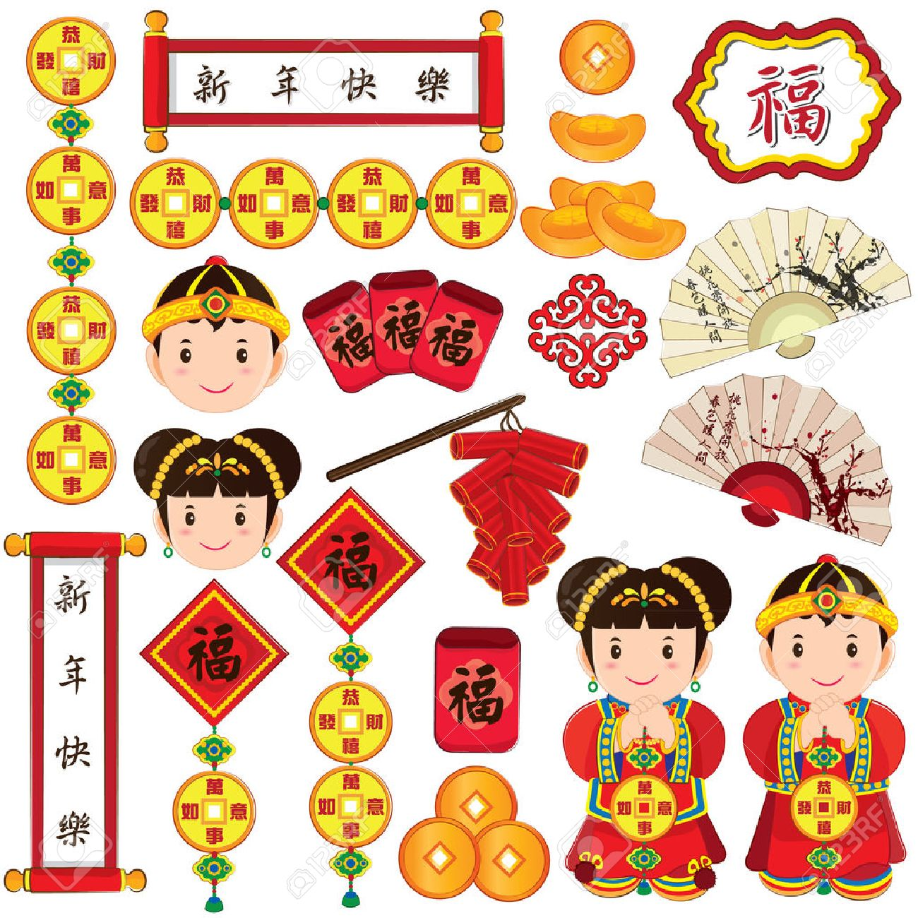 chinese new year elements clip art set stock vector 47624329