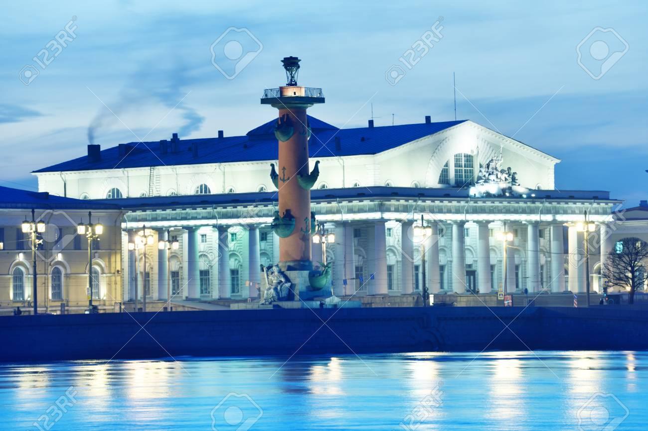 Overview of swimming pools on Vasilyevsky Island in St. Petersburg 96