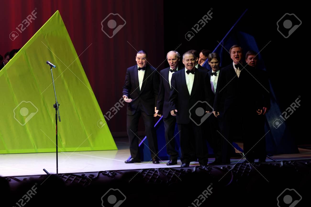St Petersburg Russland 16 Dezember 2015 Opera Ausubende