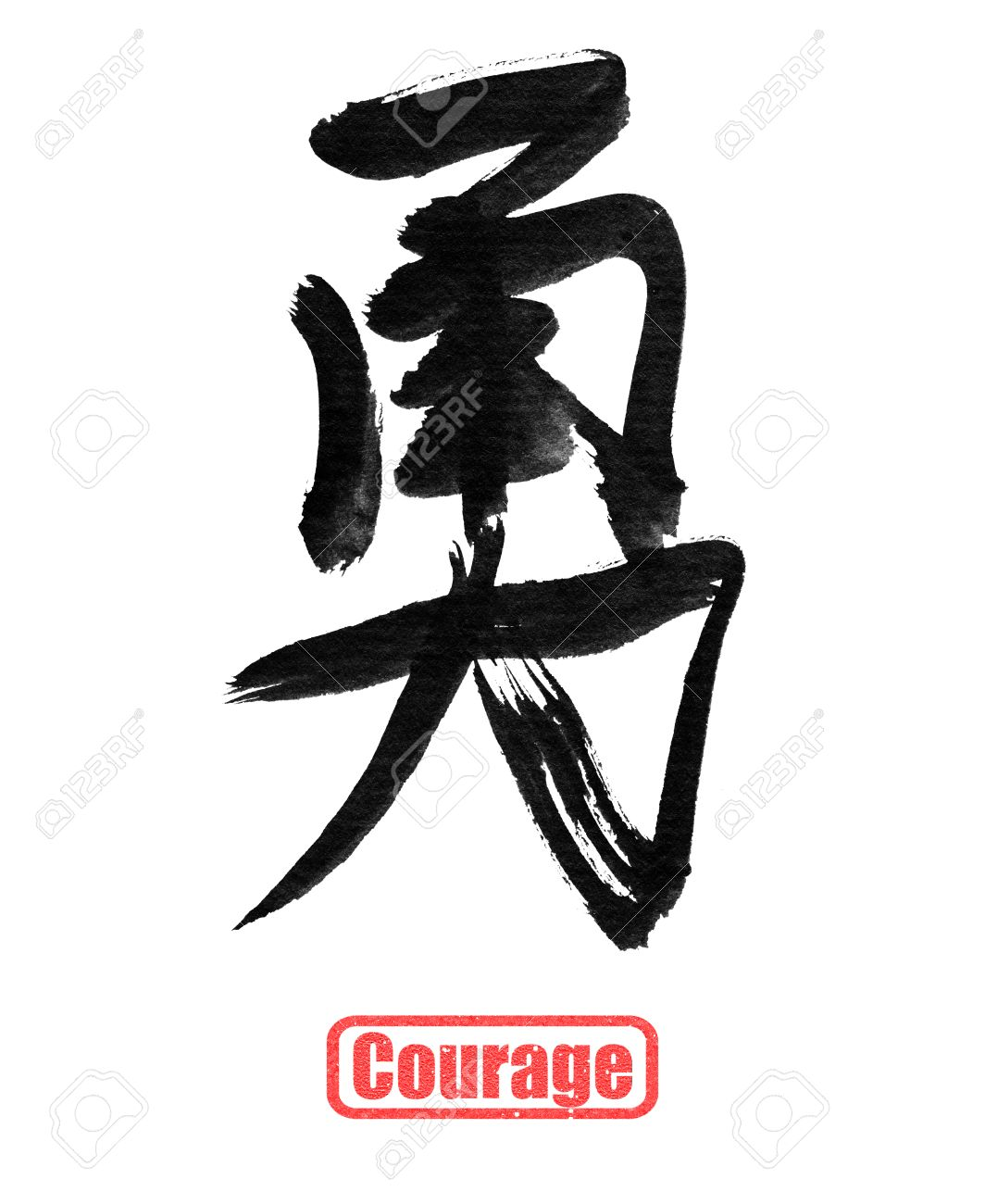 Courage traditional chinese calligraphy art isolated on white courage traditional chinese calligraphy art isolated on white background stock photo 29972156 biocorpaavc Image collections