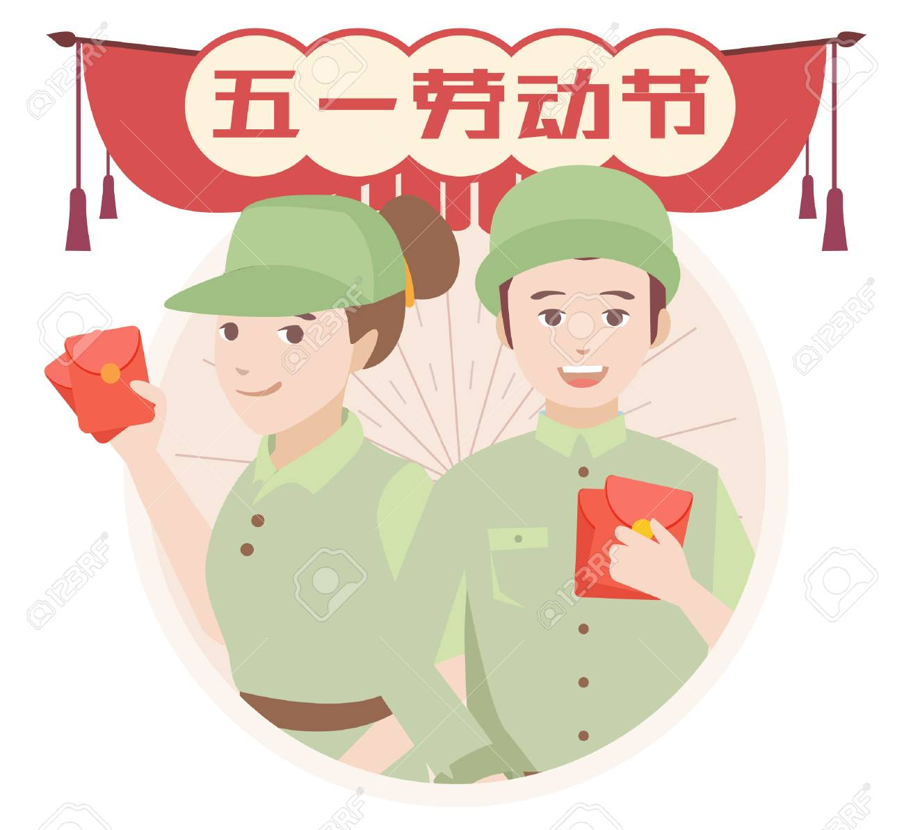Labor Day In China In May 1st