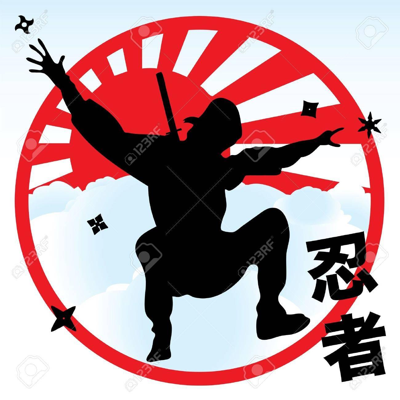 Ninja Banque d'images - 14039645
